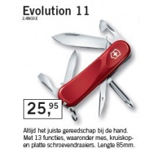 evolution 11 victorinox wenger model