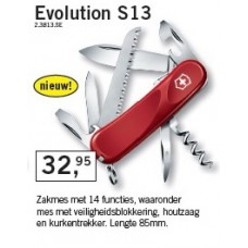EvolutionS13, Victorinox wenger model