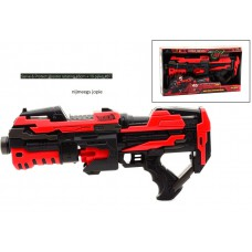 serve and protect shooter rotaing 45cm
